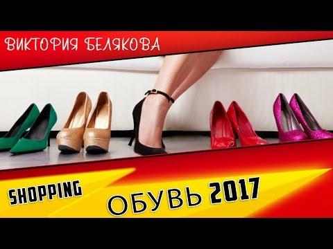 МУЖСКАЯ КОЛЛЕКЦИЯ 2015 Испанская обувь от zapatos.su/ - YouTube