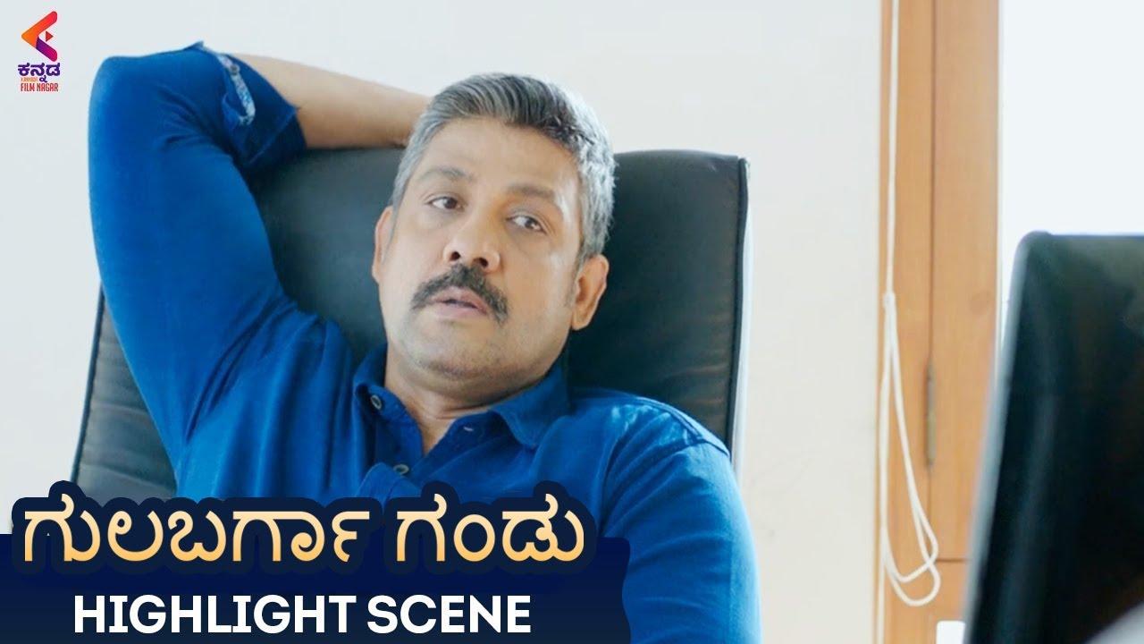 Gunturodu Highlight Scene   Manchu Manoj Kannada Dubbed Movie   Pragya Jaiswal   Sampath Raj   KFN