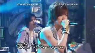 BREAKERZ - SUMMER PARTY