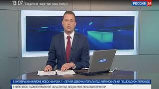 В школах Новосибирска усилят меры безопасности после резни в Перми