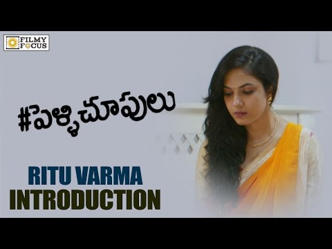 Ritu Varma Introduction Scene    Pelli Choopulu Movie Trailer    Vijay Devarakonda - Filmyfocus.com