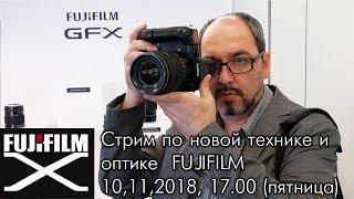 Стрим по причине дня рождения Михаила топтыгина - 13.00 по Москве.