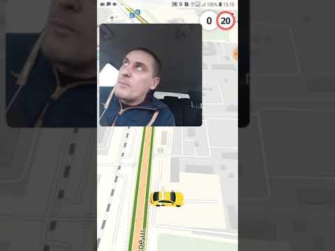 Очередь из аэропорта Шереметьево.  Работа в такси в Москве, не самый удачный день.