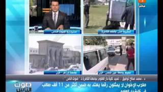 صوت الناس - هيثم سعودي : نتائج الاجتماع الأمني اليوم لمواجهة الارهاب