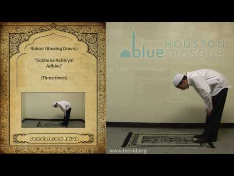 How to Pray - Zuhr (Noon Pray) - Last Sunnah