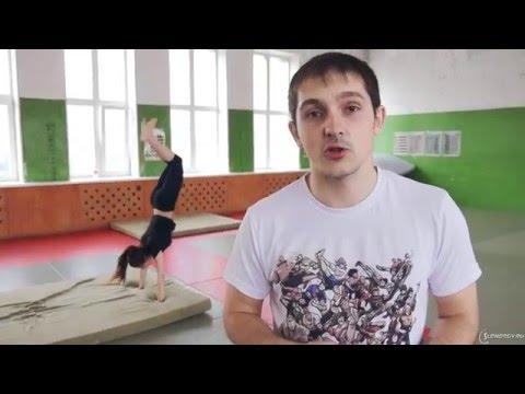 Как быстро научиться делать сальто вперед Как правильно сделать кульбит