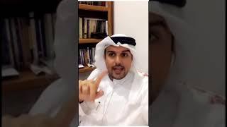 كيف نتعامل مع مصادر الأخبار؟ د.علي السند