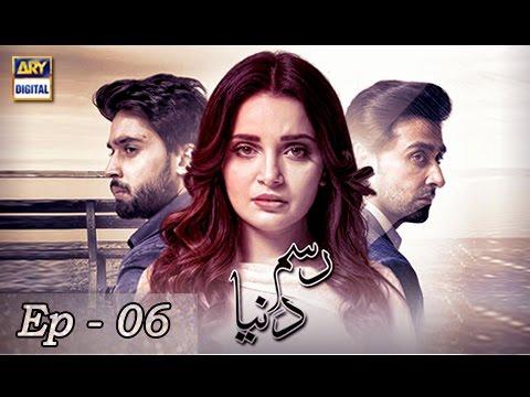 Rasm-e-Duniya Ep 06 - 23rd March 2017 - ARY Digital Drama