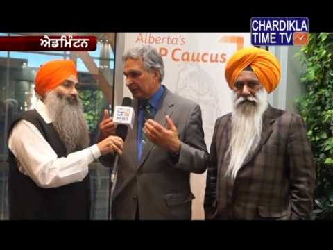 Alberta Government  Celebrated Vaisakhi  in  Edmonton
