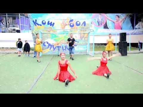 Сергей Славин - Буги - Вуги LIVE (24.08.2016)
