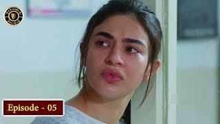 Beti Episode 5 - Top Pakistani Drama