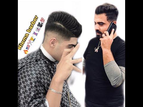 best modern hairstyle 2018 for men – drop fade – hair drear حلاقه مع شسوار(هيما الحلاق)٢٠١٨