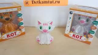 Интерактивный кот, который угадывает животных и рассказывает сказки