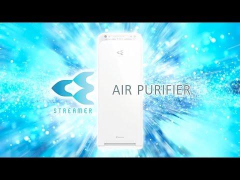 DAIKIN - STREAMER AIR PURIFIER [DAIKIN]