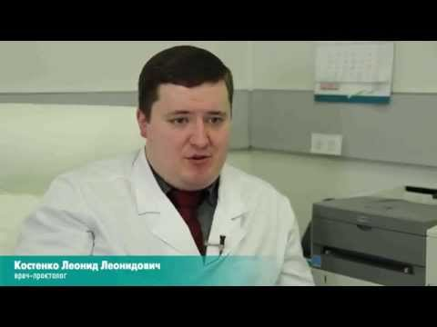 Дезартеризация геморроидальных узлов - лечение геморроя за