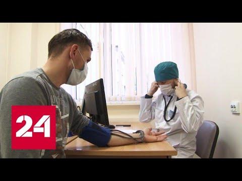 Коронавирус в Башкирии: репортаж из красной зоны - Россия 24