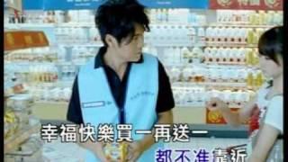 曹格   KTV Supermarket 超級市場