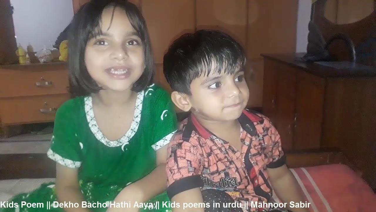 Download Kids Poem    Dekho Bacho Hathi Aaya    Kids poems in urdu Mahnoor Sabir    (ہاتھی (اردو نظم