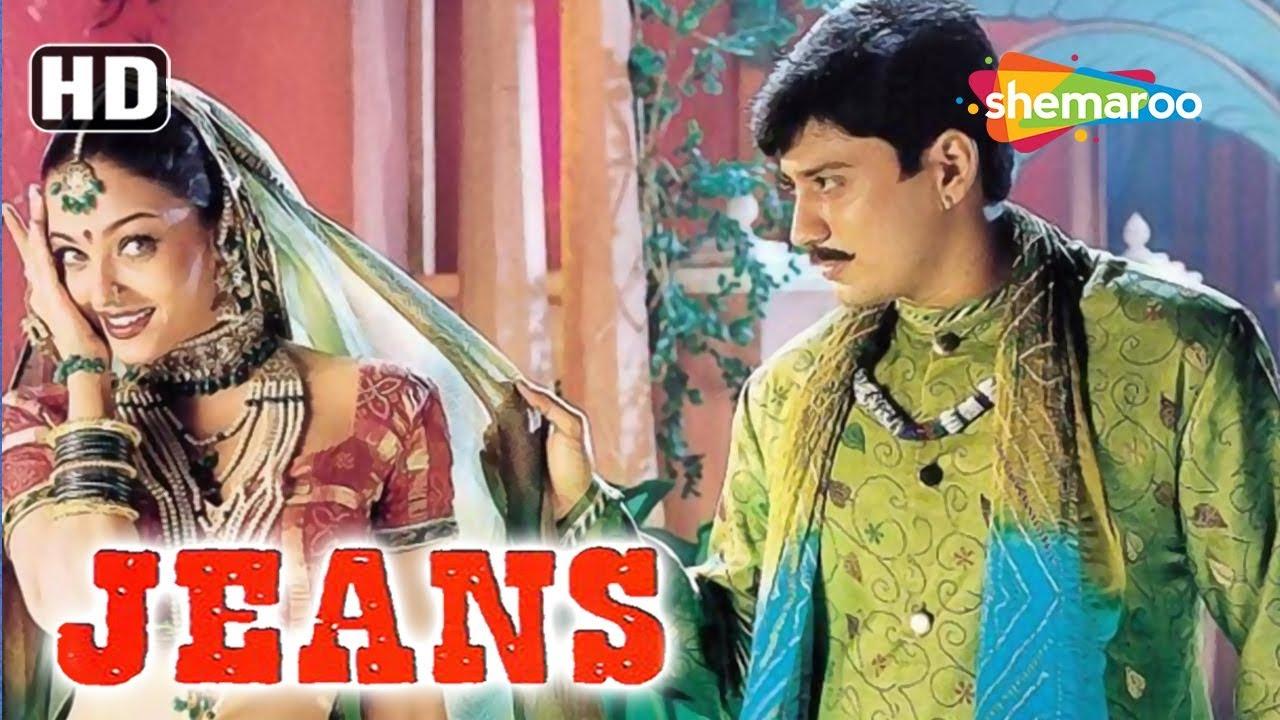 Download Jeans (1998) (HD) - Aishwarya Rai | Prashanth | Nassar | Raju Sundaram - Latest Hindi Movie