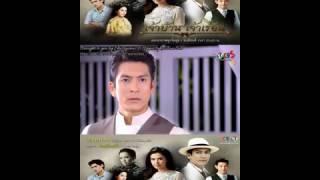 EngSub Jao Ban Jao Ruen Ep 2 Part 9 2016