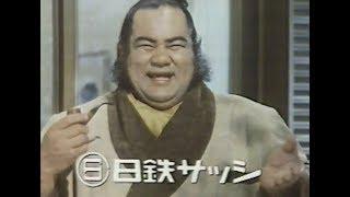 昭和55年(1980)11月に放送されていたCMです。 一部に現在ではアウトな映...