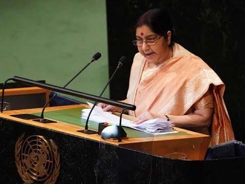 Sushma Swaraj Addresses 73rd UN General Assembly | UNGA 2018 | FULL SPEECH | HINDI | Economic Times