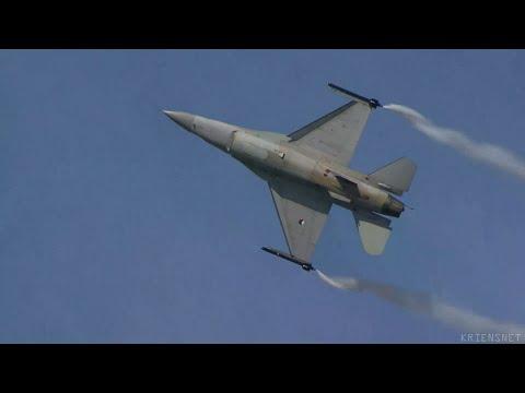 Air 14 - F-16 Display Netherlands Fr&Sa