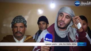 الأغواط: محسنون من أفلو يتكفلون بالمسافرين العالقين بسبب الثلوج