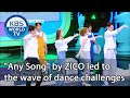 """""""Any Song"""" By ZICO Led To The Wave Of Dance Challenges [IDOL On Quiz/ENG/2020.11.18]"""