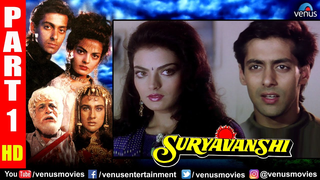 Download Suryavanshi Part 1 | Hindi Movies 2020 | Salman Khan | Sheeba | Amrita Singh | Hindi Full Movie