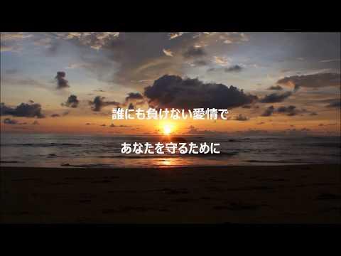 ひき潮~Ebb Tide~/サザンオールスターズ cover