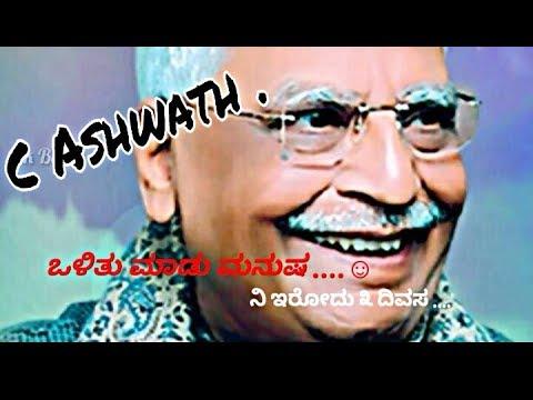 Olithu Madu manusha || C Ashwath Song || Kannada Whatsapp Status || Uk Beats