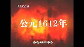 Bai Jia Jiang Tan 06/05/08