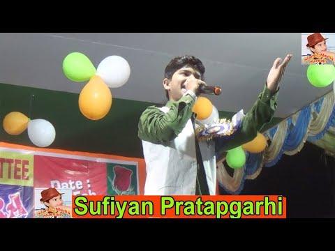 Sufiyan Pratapgarhi New Mushaira, Kharui Mushaira, West Bengal-02/02/2019