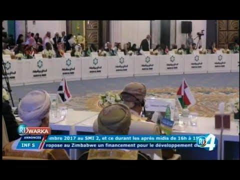 Télé Djibouti Chaine Youtube : JT Somali du 08/12/2017