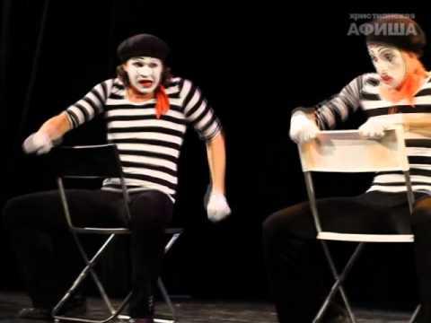 Театр пантомимы «So-Tvorenie» - «Наездники»