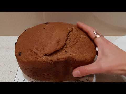 Как испечь ржаной хлеб в хлебопечке PANASONIC SD-2501 - НЕВЕРОЯТНО ВКУСНЫЙ ХЛЕБ
