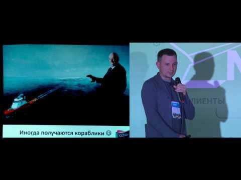 Андрей Бондарев, Fozzy Group, iForum-2017