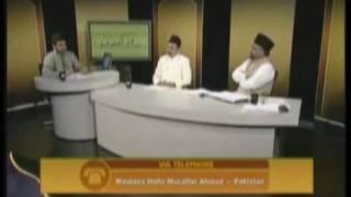 Rah-e-Huda 2010-07-17 - Rahe Huda July 17th 2010 - MTA