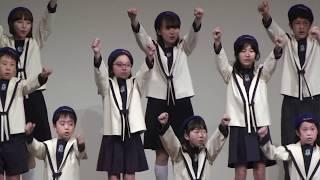 歌:守口市少年少女合唱団 作詞:谷川俊太郎 作曲:高井達雄.