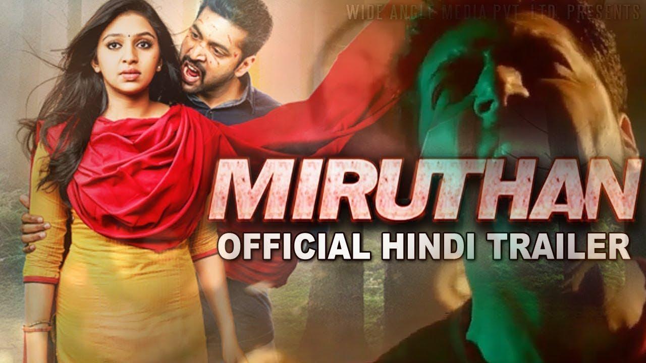 Daring Rakhwala Miruthan Hindi Dubbed Trailer Jayam Ravi Lakshmi Menon