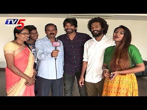 C/O Kancharapalem Team Sharing Movie Success | TV5 News