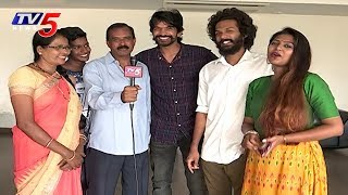 C/O Kancharapalem Team Sharing Movie Success | TV5 News