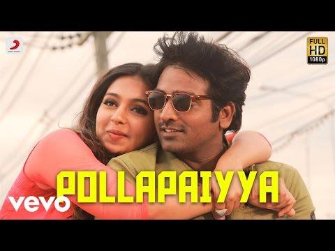 Rekka - Pollapaiyya Lyric Video Tamil | Vijay Sethupathi | D. Imman