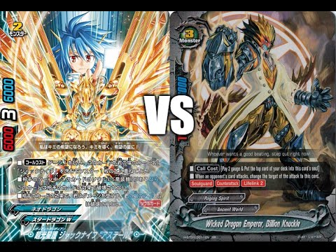"[FutureCard BuddyFight] Jack Knife ""Aster"" VS Raging Spirits"