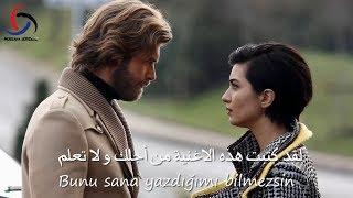 ابراهيم تاتليس - يكفي ان تكون سعيداً مترجمة للعربية Mutlu Ol Yeter