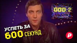 Трупик, попик, филармония: честная история первого русского видеоблога / Редакция
