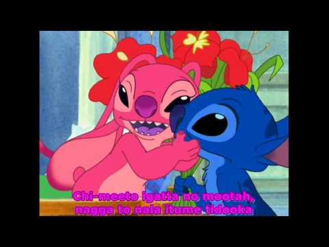 Lilo And Stitch - Angel's Song (Lyrics)