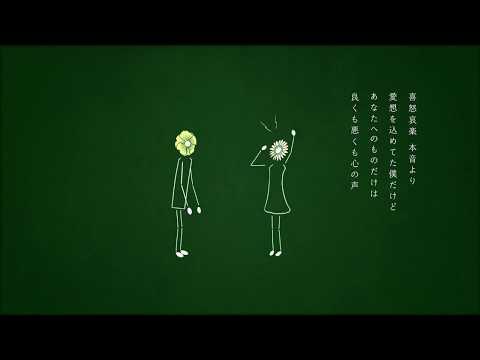 wacci「感情」リリックビデオ