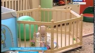 Стуловский Дом ребенка (ГТРК Вятка)